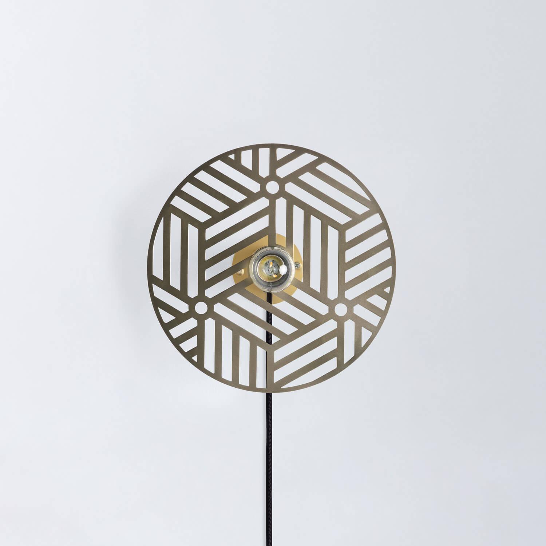 Wandleuchte aus Stahl Nuove, Galeriebild 1
