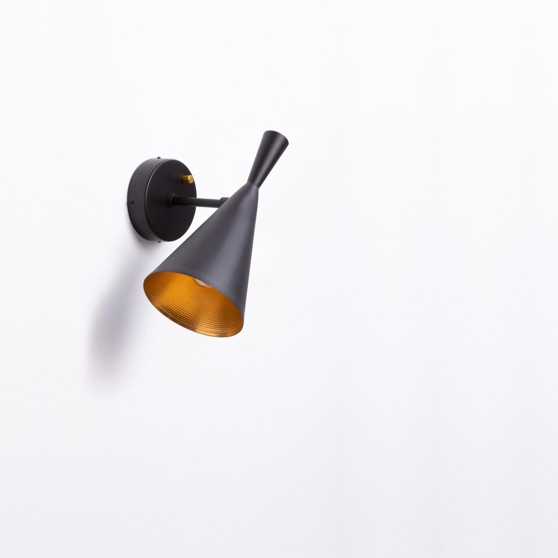 Wandleuchte aus Stahl Vella, Galeriebild 1